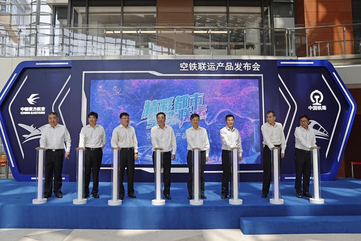 Officials from China Eastern and China Railway announce the tie up at an Aug. 25 launch event.