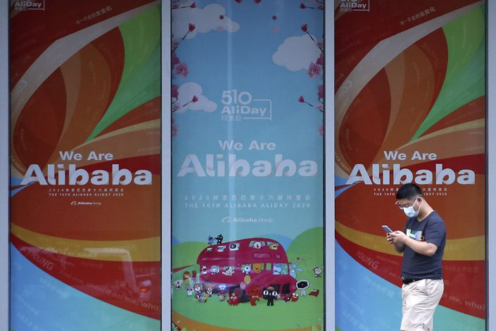 Alibaba's headquarters in Beijing on Aug. 19.