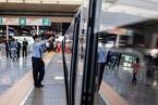 京沪高铁上半年利润同比下降九成