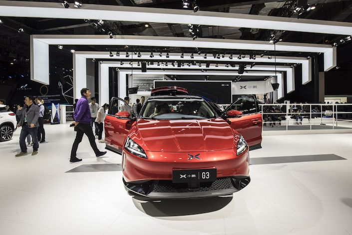 The Xpeng Motors G3 electric SUV. Photo: Bloomberg