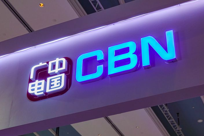 China Broadcasting Network Corp. Ltd. (CBN) is the majority shareholder of Unified National Network