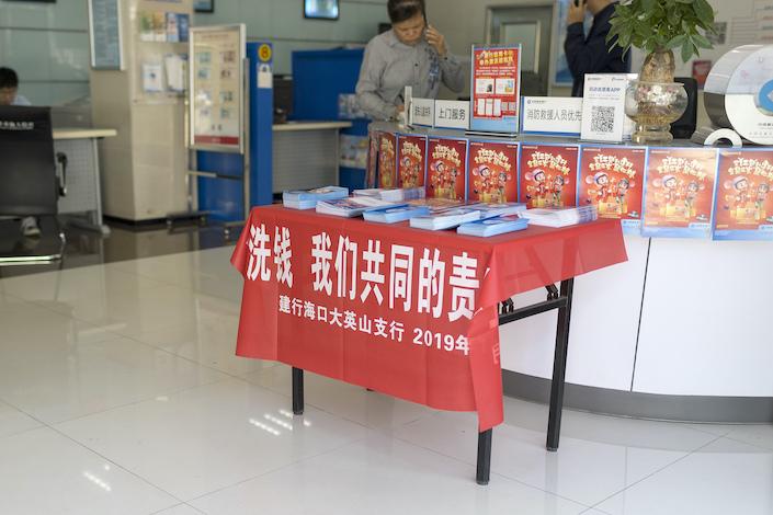 An anti-money laundering slogan displayed at a bank in Haikou, Hainan.