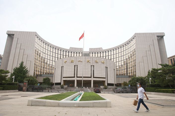 The Beijing headquarters of the People's Bank of China.
