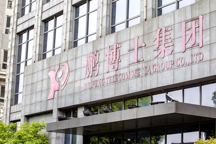 Dr. Peng's headquarters in Shanghai on April 2.