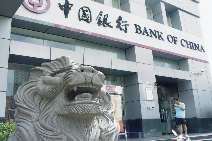 Bank of China set aside more than 66.5 billion yuan ($9.69 billion) to prepare for a sharp rise in nonperforming loans.