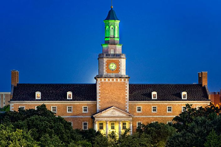 The University of North Texas in  Denton, Texas, the U.S. Photo: University of North Texas