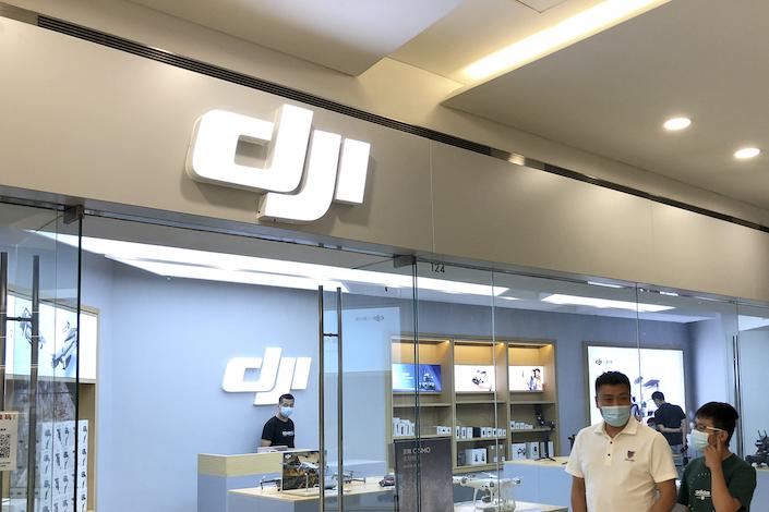 A DJI drone store in Beijing.