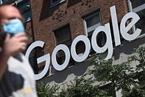 T早报|欧盟对谷歌广告业务发起反垄断调查;货运平台满帮挂牌纽交所;苏宁拟从深创投回购资产