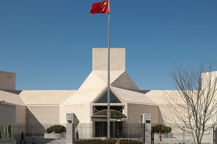 China's embassy in Washington. Photo: Embassy of The People's Republic of China in The United States of America