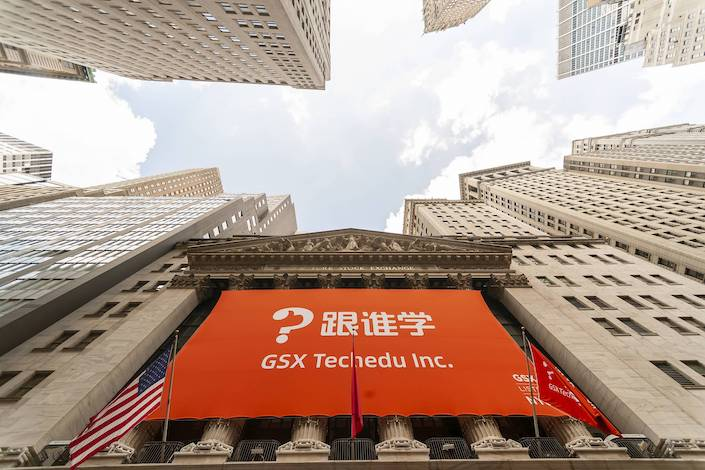 GSX said its audit committee already engaged third-party advisers to conduct an internal investigation