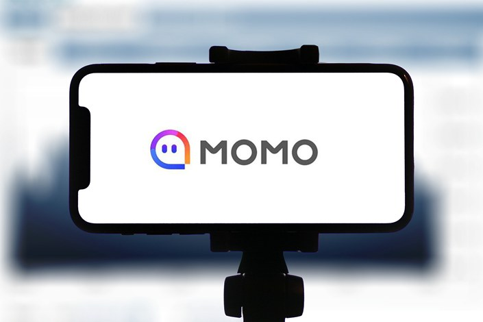 Momo's shares fell nearly 16% after the company reported a plunge in profits due to fall in livestreaming spending.