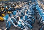 广东部分城市清退共享电动单车