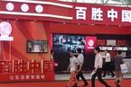 百胜中国二次々上市定价折让5% 最高融资199亿港元