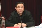 跻身副省级不足50日 青海副省长文国栋投案