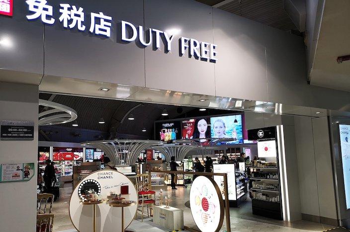 A duty free shop in Beijing Capital International Airport