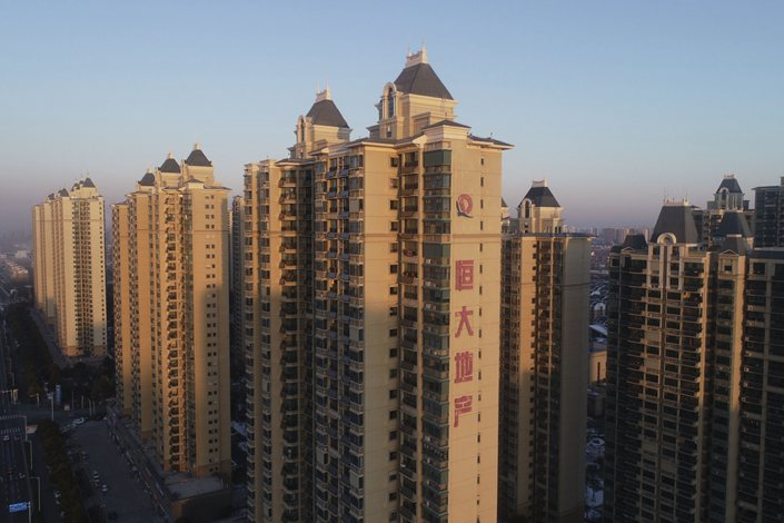 An Evergrande Metropolis community is pictured on Feb. 17 in Huai'an, Jiangsu province.  Photo: Bloomberg