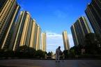 中国恒大高调宣布全国楼盘7折优惠  疫情期间为75折