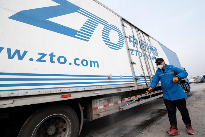If ZTO and Best end up listing in Hong Kong, they will join a cavalcade of Chinese tech companies that have decided to list their shares closer to home against the backdrop of escalating U.S.-China tensions.