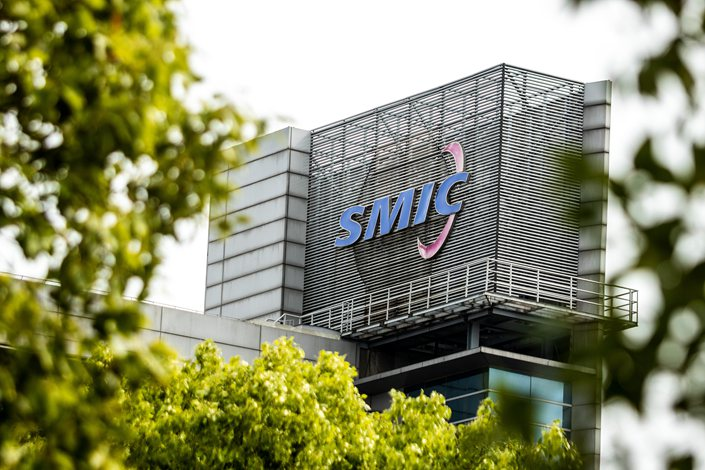 SMIC's headquarters in Shanghai on May 14.