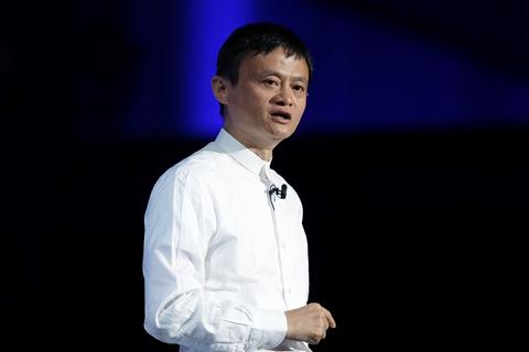 资料图:马云。马云通过杭州云铂间接控制蚂蚁集团50.52%的股份,为实际控制人。