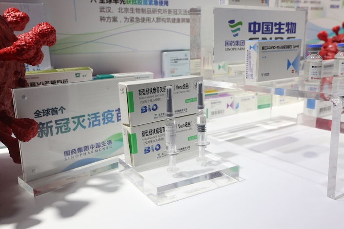 A Covid-19 vaccine developed by China National Biotec Group.