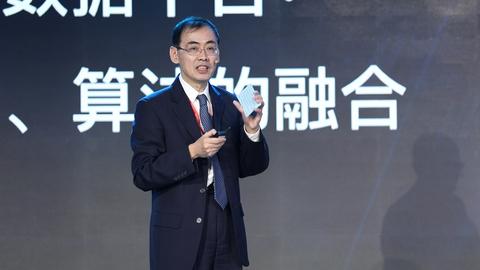 京东数科徐叶润:开放生态与数字科技助力资管转型