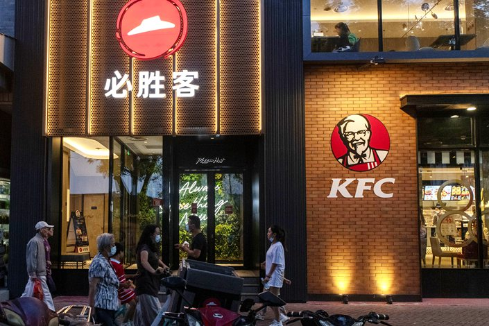 Yum China will be the fourth U.S.-listed Chinese firm to make a secondary share offering in Hong Kong since 2018.