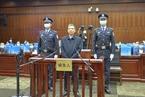 被控18年受贿2389万 正省级主动投案第一人秦光荣认罪