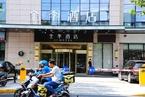 华住集团通过港交所上市聆讯 拟最高募资73亿港元