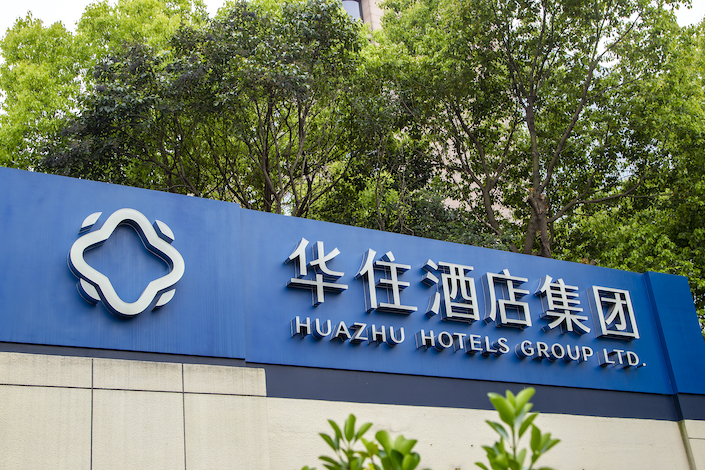 Huazhu Group plans to raise HK$7.3 billion by selling 20.4 million new ordinary shares in a global offering.