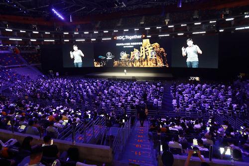 华为扩大鸿蒙使用范围 计划一年内将装机量推至2亿台-第1张图片