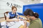 深圳房贷联网查询婚姻信息 再婚买房资格不追溯过往