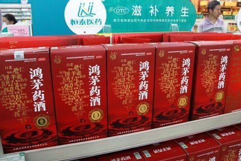中药协会被民政部连降两级 曾违规表彰鸿茅药业-第1张图片
