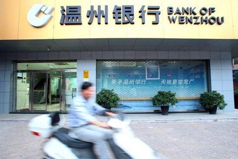 温州银行增资方案出炉 专项债注资中小银行案例首现-第1张图片