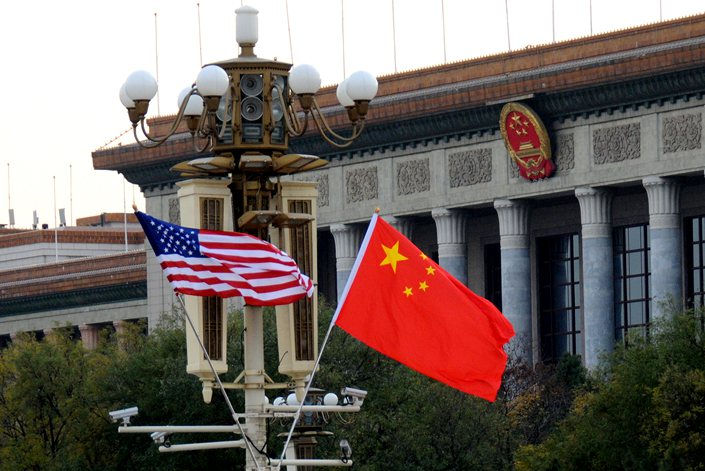 The comments came as tensions between Beijing and Washington remain high over a flurry of geopolitical and economic issues.