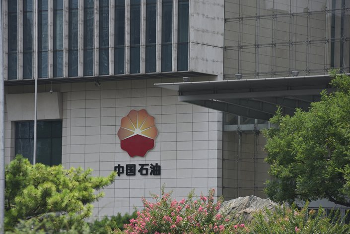 China National Petroleum Corp.'s Beijing headquarters on July 5.