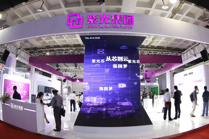 As part of China's plan to build a world-class semiconductor industry, Tsinghua Unigroup has received billions in funds from government-backed investors.