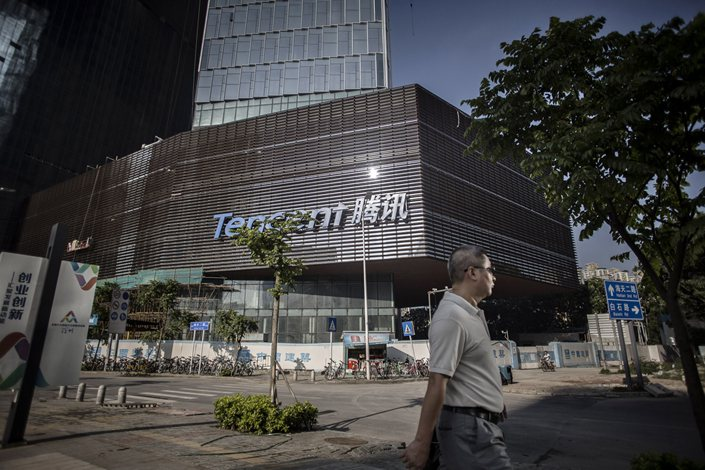 A pedestrian walks past Tencent Holdings Ltd.'s headquarters in Shenzhen on Aug. 22, 2016.  Photo: Bloomberg