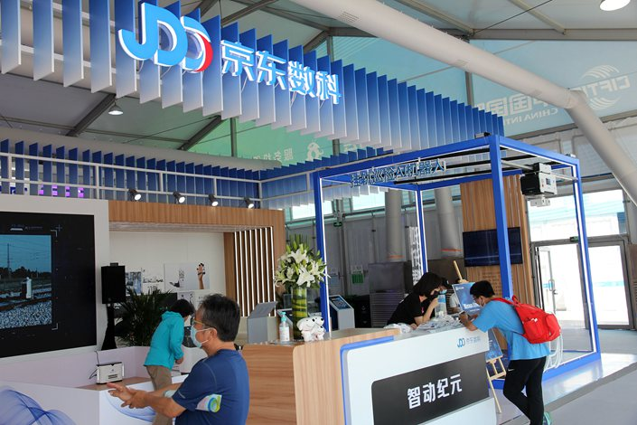 JD Digit's booth at the 2020 Service and Trade Fair in Beijing on Sept. 5.