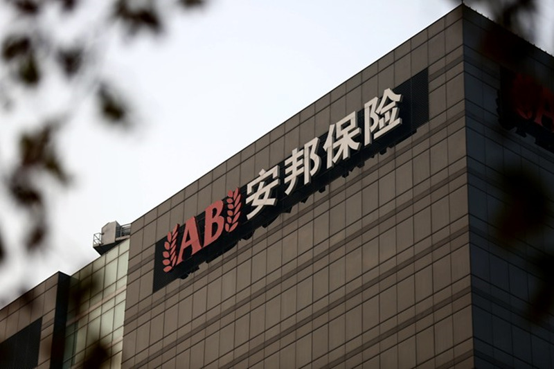 Anbang was taken over by regulators in February 2018