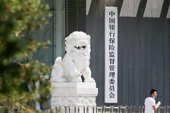 The China Banking Regulatory Commission.