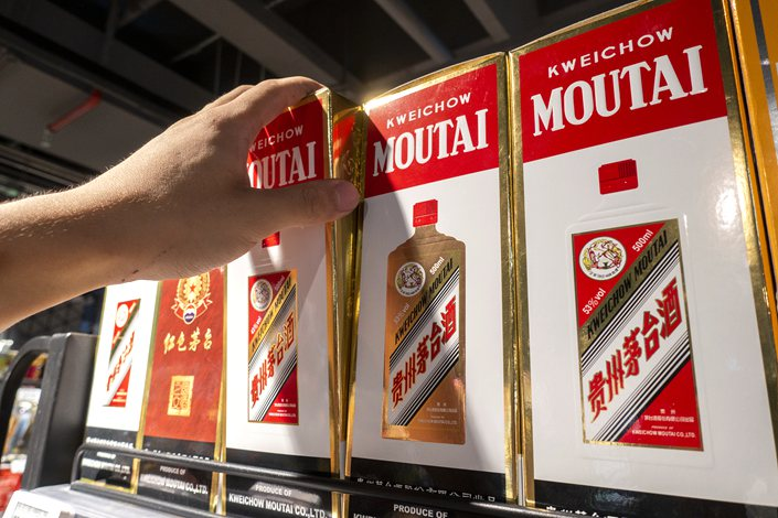 With a market cap of more than 2 trillion yuan, Shanghai-listed Kweichou Moutai is controlled by a wholly owned subsidiary of the provincial State-owned Assets Supervision and Administration Commission (SASAC) in Guizhou province.