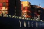 欧洲议会表决通过将航运业纳入欧盟碳排放交易系统