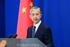 中方回应美驻华大使离任:望继续为中美关系发挥积极作用