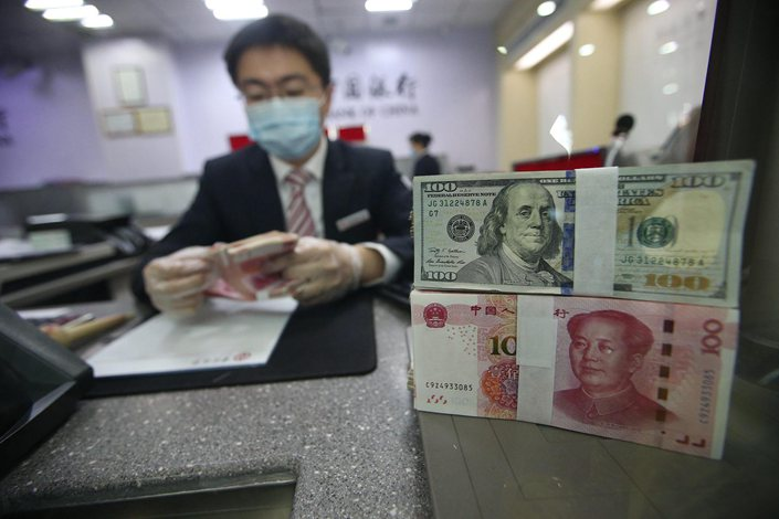 The yuan has strengthened as the dollar has broadly weakened due to the U.S. central bank's extraordinary measures to stimulate the economy, analysts said.