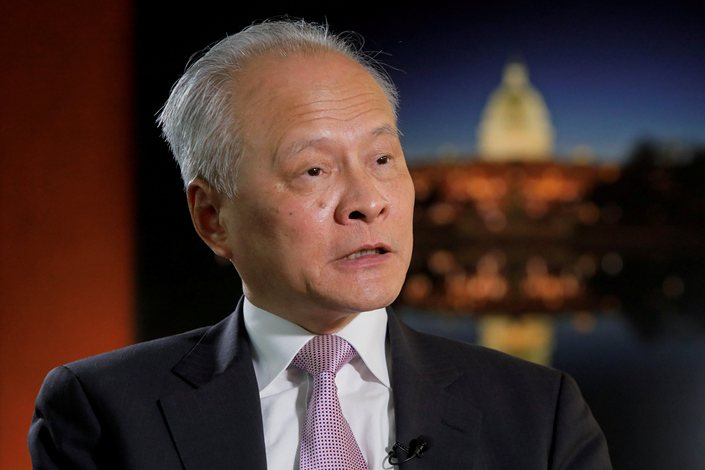 Cui Tiankai, Chinese ambassador to the U.S.