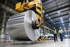 魏桥三成电解铝产能由山东转至云南 一期项目投产
