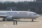 能源内参|东方航空暂停执行浦东往返菲律宾航班;国内汽、柴油价格下调