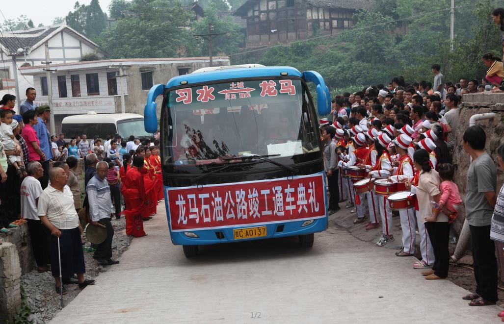 qianbeidashan202009211436291