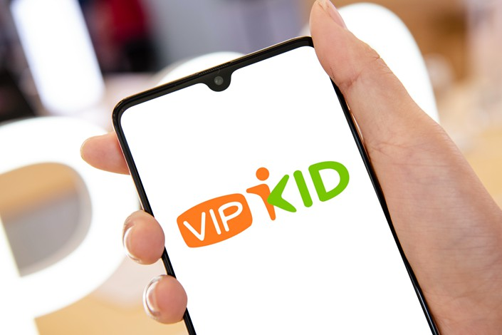Northern Light's prominent portfolio companies include education technology firm VIPKid and mobile payment service provider LianLian, amongst others